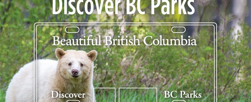 BC Parks Licence Plates Available for Purchase